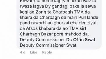 District Administration Swat took cognizance of a complaint by a citizen regarding lack of cleanline