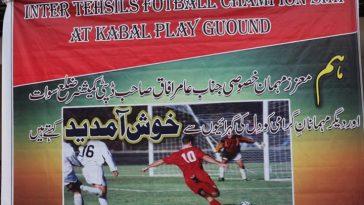 ضلعی انتظامیہ سوات کھیلوں کےفروغ کے لیے خصوصی اقدامات کر رہی ہے۔ اس سلسلے میں سوات کے تحصیلوں کے درم