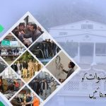 Deputy Commissioner Swat updated their cover photo.