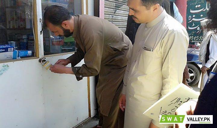 """سوات ضلعی انتظامیہ کی طرف سے عطائی ڈاکٹروں کے خلاف شروع کیاگیا آپریشن""""نیم حکیم خطرہ جان"""" دوسرے روز ب"""