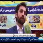 Food Festival arranged by District Administration Swat.