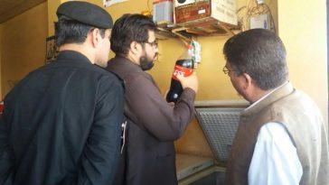 Bazaar Checking at Sub-Division Barikot by Additional A.C Barikot Dr. Muhsin Habib.