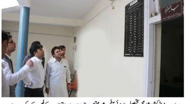 ڈی سی سوات شاہد محمود کاضلع کے مختلف پُٹوارخانوں کا اچانک دورہ، کام سے غفلت برتنے پر سات پُٹواریوں ک