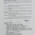 Notification regarding summer vacations for all private Schools (Plane Areas)