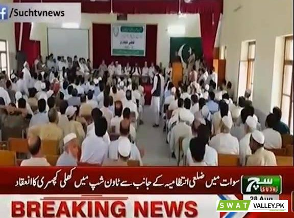 New Govt of Khyber Pakhtunkhwa intends to maintain the culture of Kuli Kachehri with the same zeal a