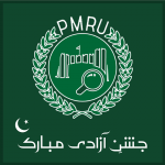 Deputy Commissioner Swat shared PMRU Khyber Pakhtunkhwa's photo.