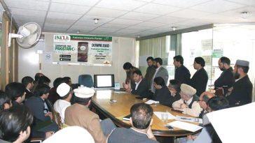 ڈپٹی کمشنر سوات آفس کے زیرِ اہتمام پاکستان سیٹیزن پورٹل ٹریننگ ورکشاپ کا انعقاد۔