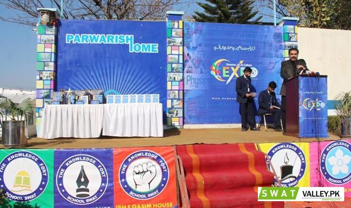 Science, Art & Culture Expo 2018, Inaugurated by the Deputy Commissioner Swat Mr. Saqib Raza Aslam a