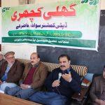ضلعی انتظامیہ سوات کی جانب سے عوامی مسائل کے حل کے لیے گورنمنٹ ہائی سکول اسلا م پور میں کھلی کچہری ک