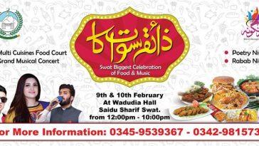 Rangoona & Distt Admin bringing food and music festival.