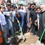 کل 9 ' اپریل کلین اینڈ گرین پاکستان' مہم کے تحت ضلعی انتظامیہ کے زیراہتمام مختلف جگہوں میں صفائی وشج