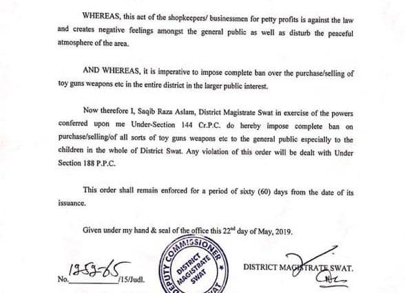 ضلع سوات میں کھلونہ نما اسلحہ کے خرید وفروخت پر دفعہ CrPC 144 کے تحت مکمل پابندی عائد۔ خلاف ورزی کرن