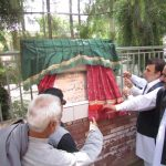 Inauguration of women's facilitation centre by Commissioner Malakand  division