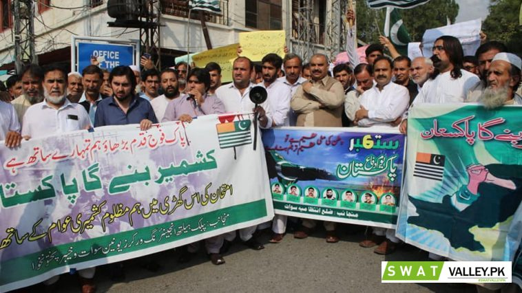 Defence day functions in swat. Kashmir solidarity rally, placing flowering wreaths at Yadgar e Shuda
