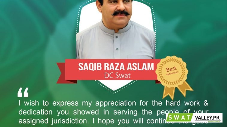 Congratulation DC Swat Mr. Saqib Raza Aslam On Behalf Of PMRU Khyber Pakhtukhwa, Best Performance Du