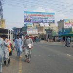 Anti encroachment operation carried out with TMA Kabal, on  the orders of Honourable Commissioner, a