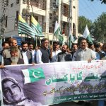 A rally regarding Solidarity with the people of Kashmir taken out today under the leadership of the
