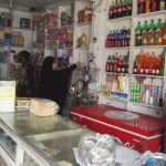 Inspection of shops to check fixing of price lists and their compliance, and state of cleanliness by