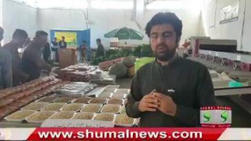 سوات میں کسان منڈیاں قائم۔