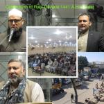 سوات میں جشنِ عید میلاد النبی کے سلسلے میں تقریبات کا انعقاد