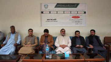 On the directions of Deputy Commissioner Swat Saqib Raza Aslam, Revenue Darbar held in AC office Bab