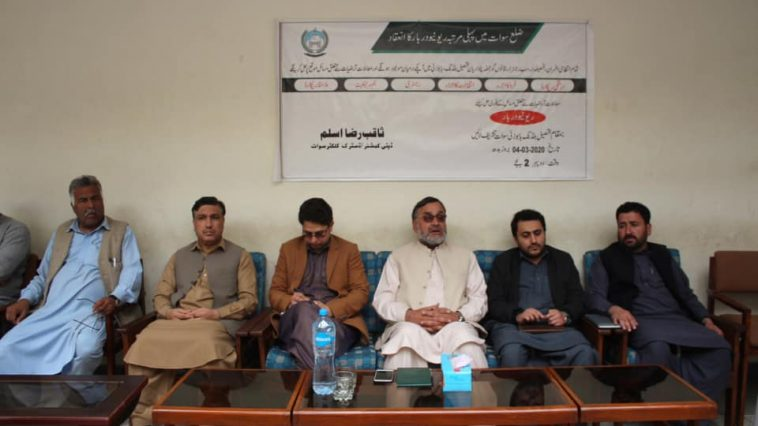 On the directions of Deputy Commissioner Swat Saqib Raza Aslam, Revenue Darbar held in AC office Bab