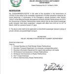 بین الاضلاعی پبلک ٹرانسپورٹ 23 مارچ صبح 9 بجے سے اگلے ایک ہفتے کے لئے بند رہے گی۔ ضلع کے اندر پبل