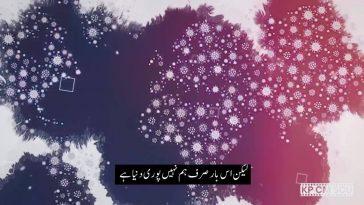 دہ وزیر اعلی خیبر پښتونخوا محمود خان په زړه پوری پیغام.
