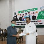 On the eve of 100 days of Nation's resolve humility in efforts of containing the deadly Coronavirus