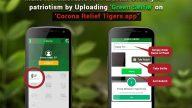 ٹائیگر فورس کے نوجوان پودا لگائیں اسکے ساتھ سیلفی لیں اور ٹائیگر فورس ایپ کے ذریعے بھیجیں.