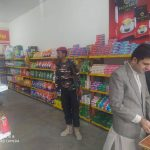 ضلع سوات میں گرانفروشوں اور ذخیرہ اندوزوں کے خلاف کریک ڈاون شروع ۔