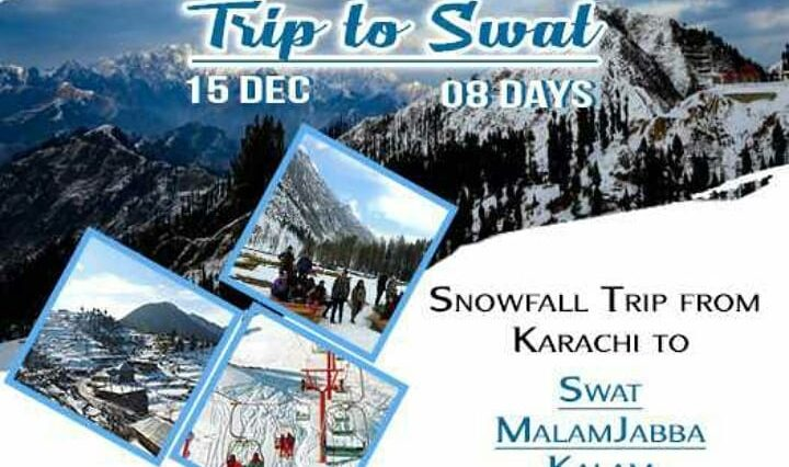 Swat Tour