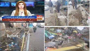 محکمہ سوئی گیس کی غفلت، امان کوٹ سڑک کے کنارے  گیس پائپ کھلاچھوڑنے پر ڈپٹی کمشنر جُنید خان کا رد عمل
