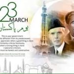 May be an image of ‎2 people, monument and ‎text that says '‎23 MARCH پاکستان يوهر This is your government. is quite different from its predecessors. Therefore, appreciate when good thing done. Certainly criticize fearlessly. when wrong thing is done. welcome criticism, but it must be honest and constructive. Quaid-e-Azam Muhammad Ali Jinnah Addressat Edwardes College Peshawar Aprit, 1948 BRI‎'‎‎