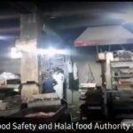 فوڈ اتھارٹی سوات کا ڈی سی سوات کے ہدایات پر ضلع سوات میں مضر صحت اور ناقص بیکری اشیاء کے خلاف بڑی کا