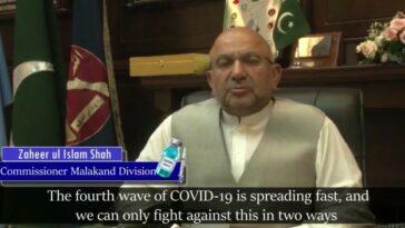سید ظہیر الاسلام کمشنر ملاکنڈ ڈویژن نے کرونا وبا کے چوتھے لہر کے پیش نظر عوام سے ویکسین لگوانے کیسات